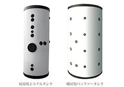 【アクセサリー】温水タンク