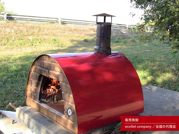 Portable oven ポータブルオーブン