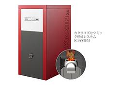 【PELLET BOILER】OTTAWA(24kW)/ATLANTA(32.3kW)